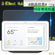 Tempered Glass Screen Protector Film For Google Nest Hub Max