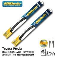 Toyota Previa 三節式矽膠雨刷 28 16 贈雨刷精 SilBlade 06~20年 哈家人