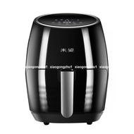 【批發】👈氣炸鍋 不沾鍋 空氣炸鍋 薯條機 攝氏度顯示小米姿PC900D智能大容量空氣炸鍋多功能家用電炸鍋薯條面包機