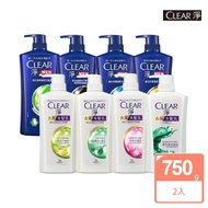 【CLEAR 淨】去屑系列洗髮乳750gx2(男士/女士多款任選)
