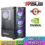 華碩B550平台【戰風闇炎】R5六核獨顯電玩機(R5-5600X/32G/2TB/1TB_SSD/RTX3060-12G)