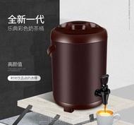 奶茶桶 商用奶茶桶304不銹鋼冷熱雙層保溫保冷湯飲料咖啡茶水豆漿桶10L升  雙十二全館免運