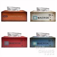 LOFT 復古 貨櫃造型面紙盒 剩藍色 Z066 文昌家具