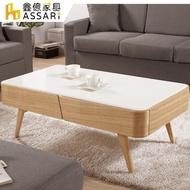 【ASSARI】貝爾瓦大茶几(寬115x深63x高42cm)