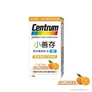 【小善存】綜合維他命+鈣 橘子口味甜嚼錠 60錠/盒(成長發育首選 提升保護力)