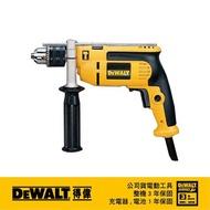 【DEWALT 得偉】750W四分震動電鑽(DWD025)