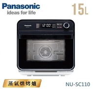 請先來電詢問有無庫存★杰米家電☆(Panasonic國際)15L蒸氣烘烤爐【NU-SC110】