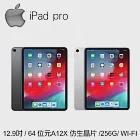 Apple iPad Pro 12.9吋 256G WI-FI 平板電腦(銀色)
