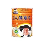 桂格即沖即食大燕麥片 1100g/罐  【大潤發】
