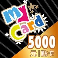MyCard 5000點