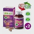 統一健康3D錠狀食品90錠(2罐組)