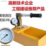 ☎全銅科球手動試壓泵ppr水管打壓機管道試壓機打壓泵測壓器