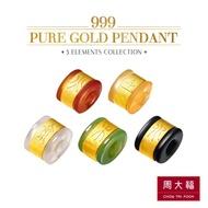 CHOW TAI FOOK 999.9 pure gold pendants - 5 Elements Series Pendants