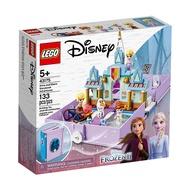 ❖爆款樂高LEGO 迪士尼 43175 艾莎的故事書大冒險拼插玩具