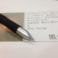 火烤 消失筆 加熱 自動 消失 可用 打火機 吹風機 字跡 消失 文件 簽署 偽造 文書 魔術 作弊 考試