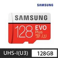 【SAMSUNG 三星】EVO Plus microSDXC UHS-I U3 Class10 128GB記憶卡 公司貨(MB-MC128HA)