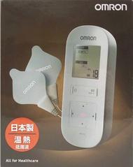 歐姆龍溫熱低週波HV-F311