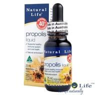 【Natural Life澳洲】40%蜂膠液滴劑(不含酒精25ml)