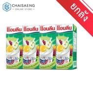 ส่งฟรี [สุดคุ้ม](ขายยกลัง) Anlene BonezActiv UHT Milk นมเปรี้ยวพร้อมดื่ม ยูเอชที แอนลีน โบนซ์แอคทีฟ รสผลไม้รวม 180 มล.x48 กล่อง
