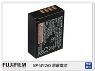FUJIFILM 富士 NP-W126S 原廠鋰電池(NPW12S6,恆昶公司貨)XPRO2/XE3/XE2/XA5/XA3/XA2/XT30/XT20/XT3/XT2/XH1