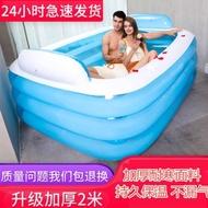 [限時優惠]大人充氣雙人浴缸便攜式沐浴桶泡澡盆浴盆可坐收縮游泳池單人加厚