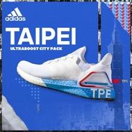 Adidas Ultra boost 20 ub20 Taipei 台北配色