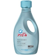 ARIEL超濃縮抗菌抗蟎洗衣精910G【康是美】