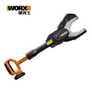 【WORX 威克士】20V 鋰電封閉式鋸罩電鏈鋸/老虎据(單電)(WG329E.5)