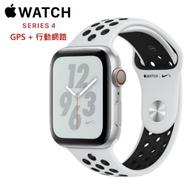 【直降】Apple Watch Nike+ Series 4 44mm GPS+行動網路 LTE 版 銀色配上純銀白色配黑色 Nike 運動錶帶 (MTXK2TA/A)