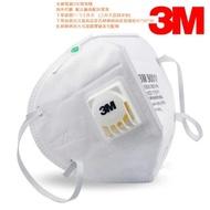 【工具】3M防塵口罩9001V耳戴式 帶呼吸閥 模型噴漆 防異味 1只入