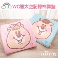 【WC熊太空記憶棉靠墊】Norns 正版KUMATAN腰靠枕 靠腰 坐墊 娃娃枕頭 玩偶