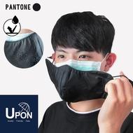 UPON配件-3D立體防水布口罩 韓版KF94類似款 3D立體口罩 四層口罩 成人口罩 口罩防護罩