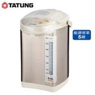 TATUNG大同 6L溫控熱水瓶TLK-645EA
