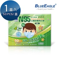 【醫碩科技】藍鷹牌 立體型6-10歲兒童醫 用口罩 50片/盒 NP-3DSM