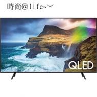 三星65吋QLED電視QA65Q70RAWXZW(含標準安裝)