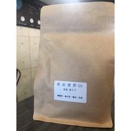 耶加雪菲G1-精品豆 / 半磅
