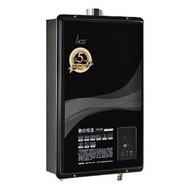 《日成》HCG 和成16公升.強制排氣熱水器 GH1655 (水箱5年保固)