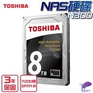 Toshiba 東芝【 N300 NAS碟 】 4TB、6TB、8TB、10TB  3.5吋 硬碟 三年保固