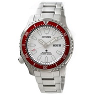 (BACKORDER) NY0097-87A Citizen Promaster Fugu Automatic 200M White Dial Male Divers Watch