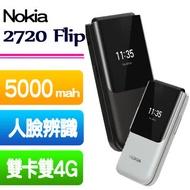 Nokia 2720 Flip 4G 雙卡雙待 折疊式手機/老人機 (贈腰掛皮套)