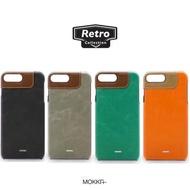 【Mokka】Iphone7 plus 復古油蠟撞色拼接保護殼(手工背蓋 皮背蓋)