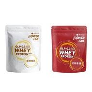 POWERLAB-乳清蛋白(綜合二入組)金牌特乳+紅茶拿鐵