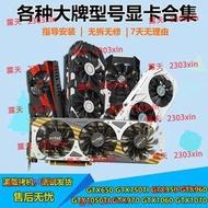 七彩虹影馳二手GTX750Ti 960 970 1050Ti 1060 2060 4G 5G 6G顯卡