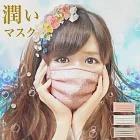 ESTCOUTURE 日本製蕾絲造型保濕口罩(奶茶色)