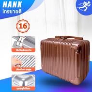 HANK Cosmetic bag กระเป๋าเครื่องสำอาง 14 นิ้ว กระเป๋าเดินทางใบเล็ก กระเป๋าใส่เครื่องสำอาง กระเป๋าใบเล็ก ถุงเก็บของ วัสดุPC travel suitcase luggage bag