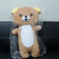 拉拉熊抱枕 娃娃 超大隻 可愛 熊