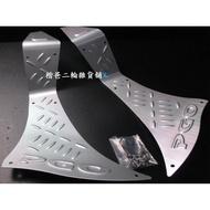 摩特動力 PGO 公司品【前 鋁踏板組】彪虎 TIGRA 腳踏板 踏板 附螺絲包