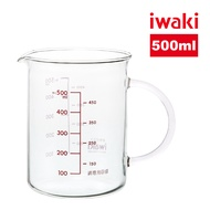 【iwaki】日本品牌可微波耐熱玻璃把手量杯-500ml