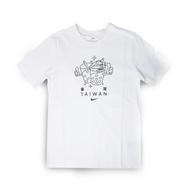 NIKE 上衣 台灣 珍珠奶茶 運動 短袖上衣 男款 白 CZ3590100 TAIWAN GRAPHIC TEE