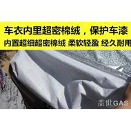 ♣♝☜車用2018款豐田榮放RAV4車衣越野SUV專用汽車罩加厚隔熱防曬防雨車套